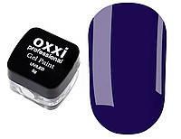 Гель-краска OXXI № 07, (синяя) 5 г