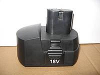 Аккумулятор для шуруповерта Einhell 18 В башмак