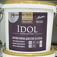 Моющаяся латексная матовая краска Колорит Идол (Kolorit Idol) 4,5л