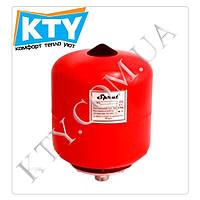 Расширительный бачок Sprut VT 24 для систем отопления (24 литра, сферический)