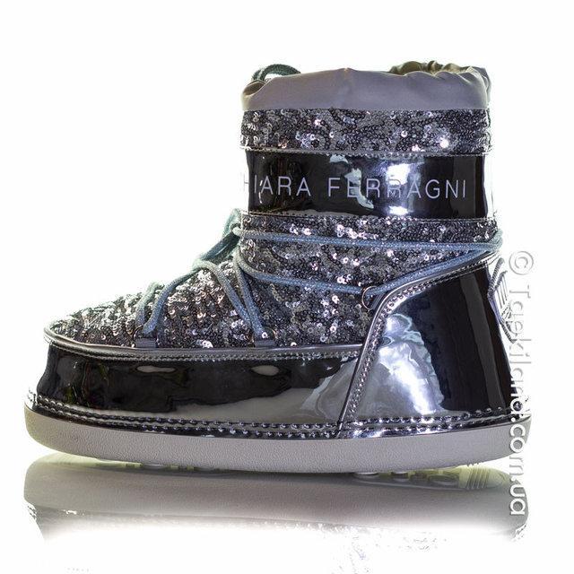 Moon Boots  луноходы