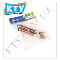Набор картриджей Aquafilter FCSH-56_K (FHSH-5-C и FHSH-6-C)