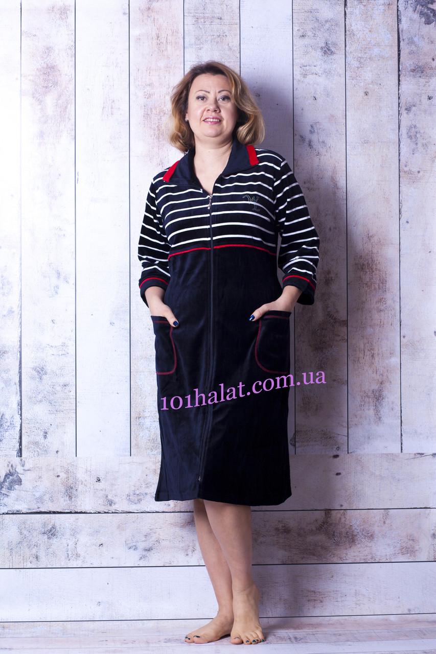 Велюровый халат женский в полосочку