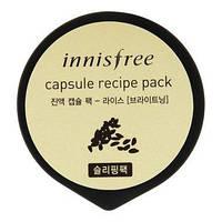 INNISFREE Capsule Recipe Pack RICE Мини-маска на основе экстракта риса
