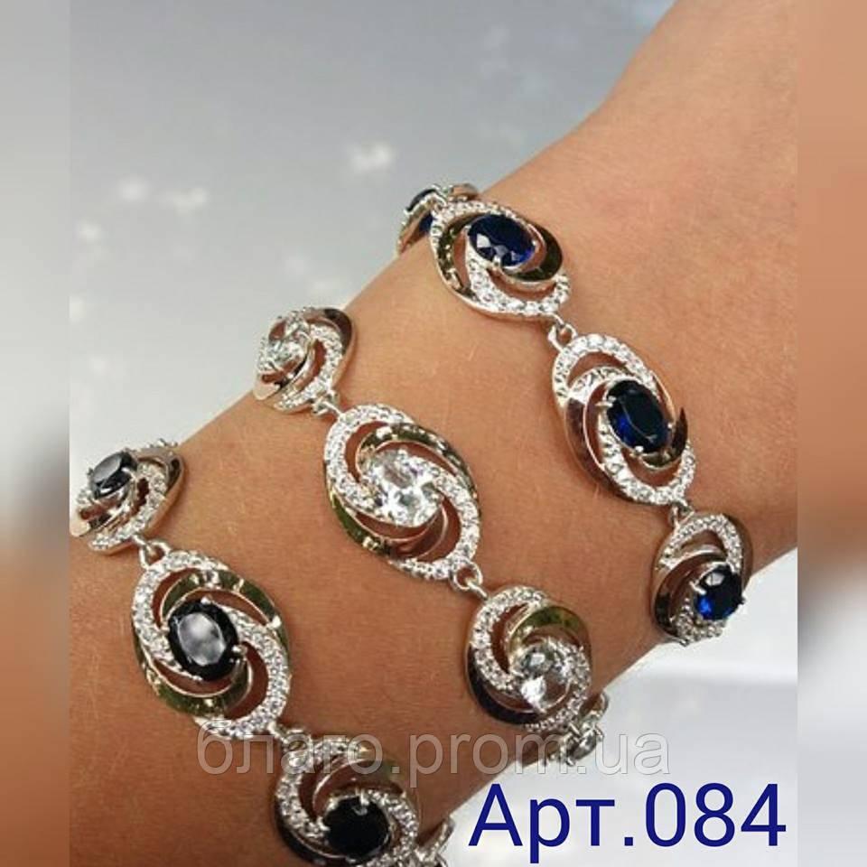 Серебряный браслет с накладками золота