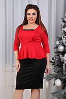 Женский красивый нарядный костюм с юбкой  большого размера до 54