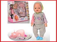 Кукла Беби Борн / Baby Born