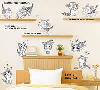 """Наклейка на стену, виниловые наклейки, украшения стены наклейки """"Игривые котята"""" 10шт (лист50*70см)"""