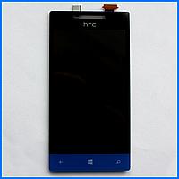 Дисплей (экран) для HTC Windows Phone 8S A620e Domino + тачскрин, синий
