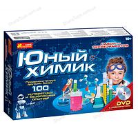 """Детский научный набор """"Юный Химик"""""""