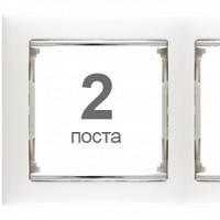 Рамка 2 поста Legrand Valena 770492 белый / серебро