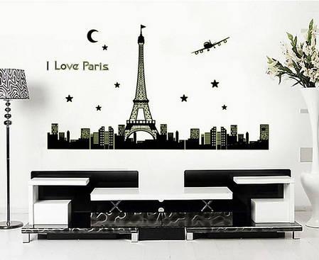 """Наклейка на стену, украшения стены наклейки """" I Love Paris"""" светится в темноте 92*165см (лист 90*60см), фото 2"""
