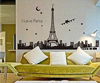 """Наклейка на стену, украшения стены наклейки """" I Love Paris"""" светится в темноте 92*165см (лист90*60см"""