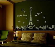 """Наклейка на стену, украшения стены наклейки """" I Love Paris"""" светится в темноте 92*165см (лист 90*60см), фото 3"""