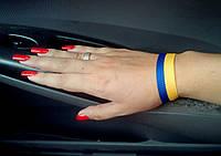 """Браслет """"Флаг Украины"""", браслет украинский флаг, жовто-блакитний браслет, браслет-стрічка, фото 1"""
