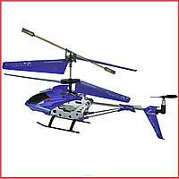 Вертолет на радиоуправлении Model King 33008