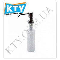 Дозатор жидкого мыла UC207 для мойки (врезной)