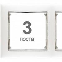 Рамка 3 поста Legrand Valena 770493 белый / серебро