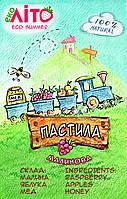 Пастила Малина с медом на развес «Еко Лiто»