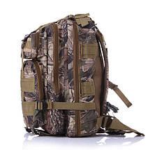 Туристичні рюкзаки, 20-25 л. Рюкзак камуфляжний. Чорний, зелений з листям, зелений..., фото 3
