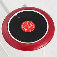 Кнопка вызова официанта НСМ-1000 Cherry/ Bell Red / Bell Black RECS