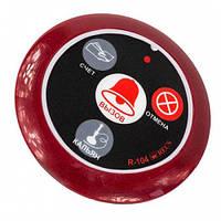 Кнопка вызова кальянщика и официанта R-104 Red / Black RECS USA