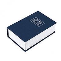 Книга - сейф Словарь 18см синяя