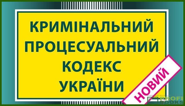 novui_kpk_2017_1