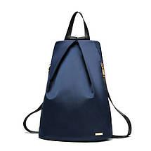 Рюкзак міський жіночий. Модні рюкзаки. Чорний, синій і фіолетовий колір., фото 2