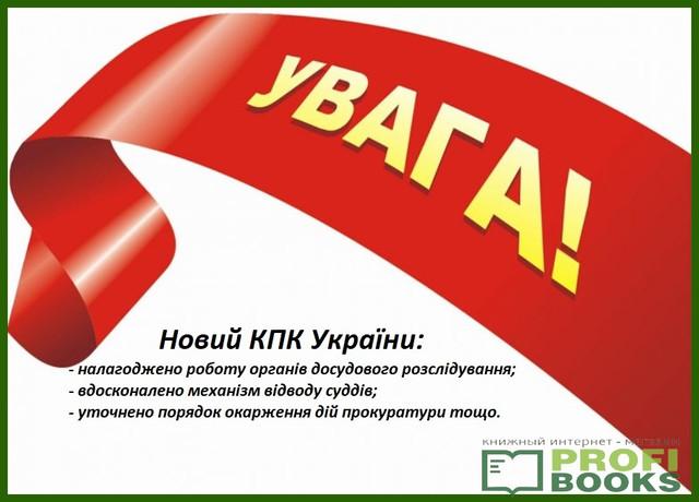 novui_kpk_2017_2
