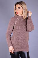 Свитер вязанный большого размера Катрин (4цв), женский свитер для полных
