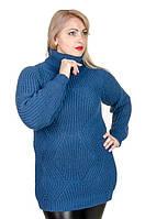 Свитер женский под горло  размер плюс Берта синий джинс (50-56)