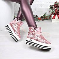 Сникерсы женские Steffy сахар розовые ЗИМА, ботинки женские
