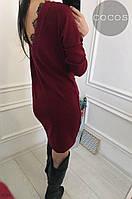 Женское платье из ангоры с открытой спиной