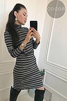 Теплое женское платье миди в полосочку