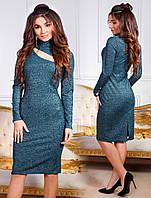 Оригинальное платье миди из люрекса с разрезом под горловиной
