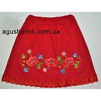 Юбка для девочки в украинском стиле 104-110,116,122 см