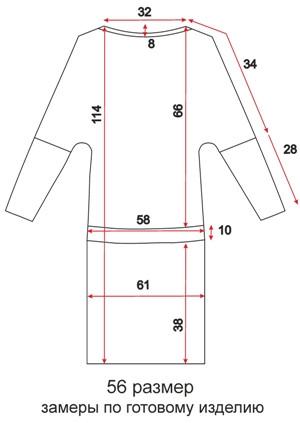 Платье летучая мышь - 56 размер - чертеж