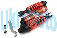 Амортизаторы (пара)   универсальные   320mm, газомасляные   (красные)   NET