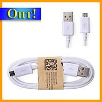 Шнур USB-MICRO  S4!Опт