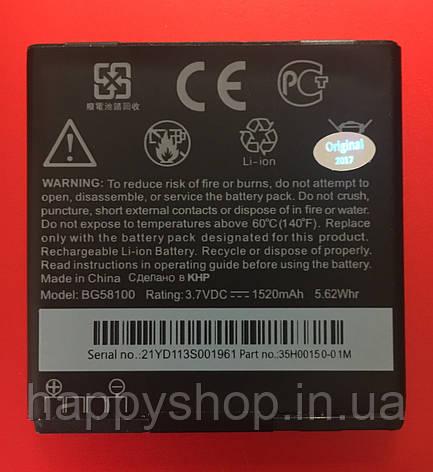 Оригінальна батарея HTC G21 (BG58100), фото 2