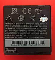 Оригинальная батарея HTC EVO 3D (BG58100)