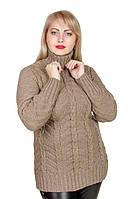 Свитер вязаный женский под горло размер плюс Невена кофе (50-54)
