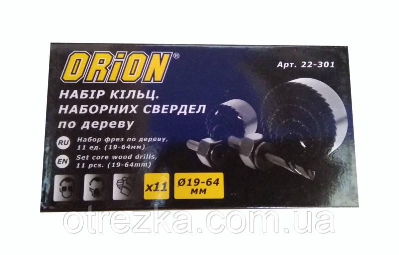 Набор кольцевых сверл по дереву 11 едениц (19-64 мм.) ORION