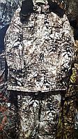Костюм Зимний для охоты и рыбалки (теплый)РЫСЬ