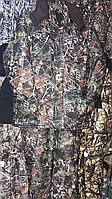 Костюм зимовий для полювання та риболовлі (теплі)Ялинка, фото 1