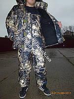 """Зимний костюм для рыбалки """"Дымок """" - 30  градусов .Высокое качество ,доступная цена"""