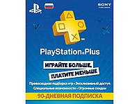 Подписка PlayStation Plus 3 месяца (RU)