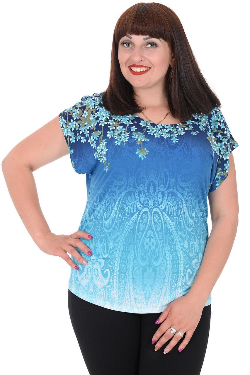 f57f251667a Яркая бирюзовая блуза с коротким рукавом - Оптово-розничный магазин одежды