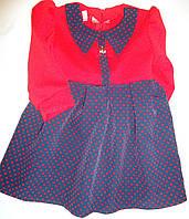 Нарядное платье красное (92-110)